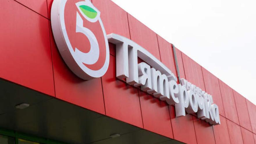 На Ямале «Пятёрочка» на 257% завысила цены на продукты питания первой необходимости