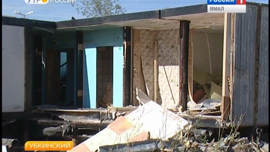 В этом году на Ямале снесут 76 тысяч квадратных метров аварийного жилья