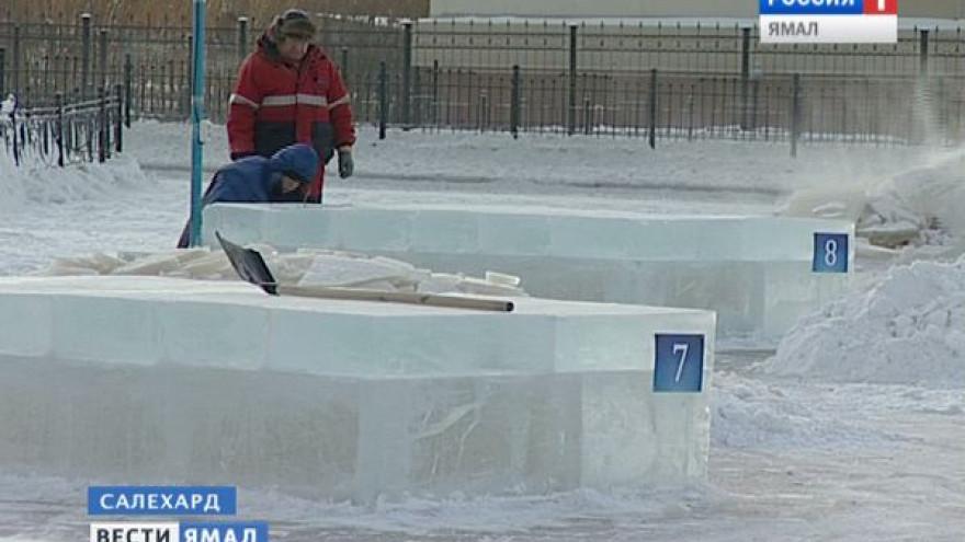 В Салехарде открылся фестиваль ледовой скульптуры «Полярная рапсодия»