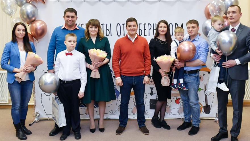 Дмитрий Артюхов: «Ямал всегда славился своими крепкими семьями»