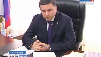 Губернатор Ямала дал федеральным СМИ интервью, посвященное борьбе с коррупцией
