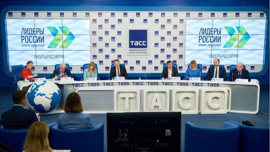 «Лидеры России» - 2021: подведены итоги регистрации на конкурс