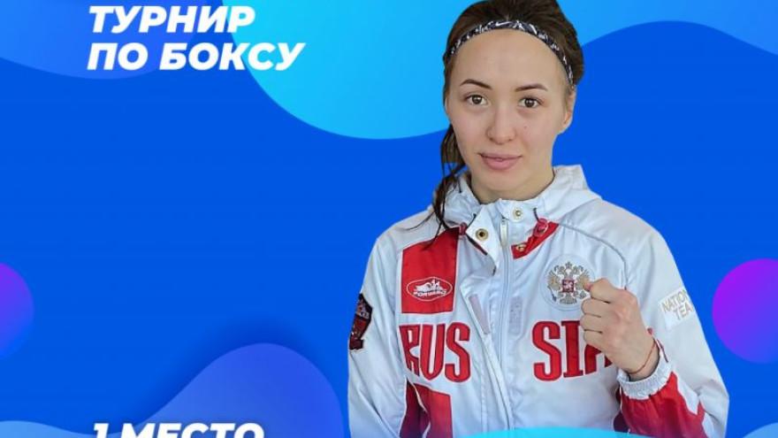 Ямальская боксёрша завоевала «золото» всероссийского турнира