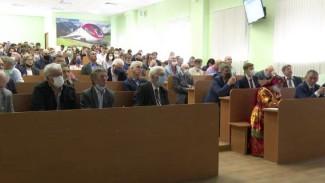 Консолидация науки, власти и бизнеса: в Санкт-Петербурге завершился V Международный Арктический саммит