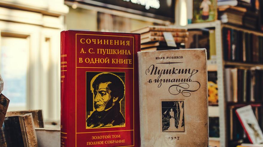 В День филолога «Вести Ямал» собрали для вас интересные факты о разных языках мира