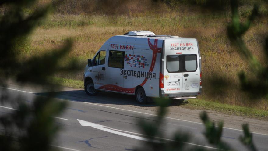 На Ямале пройдет бесплатное анонимное тестирование на ВИЧ