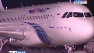 Авиакомпания «Ямал» заняла 11 место в рейтинге Forbes 2017