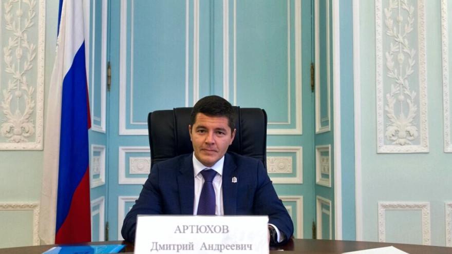 Губернатор Ямала рассказал о цифровизации округа на совещании у полпреда президента в УрФО