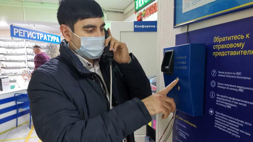 В больницах Ямала появились телефоны для связи со страховыми представителями