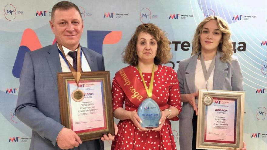 Преподаватель колледжа представит Ямал на всероссийском конкурсе профмастерства