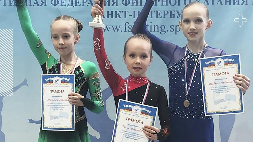 Ямальские фигуристы одержали победу в финале Кубка Петра Великого