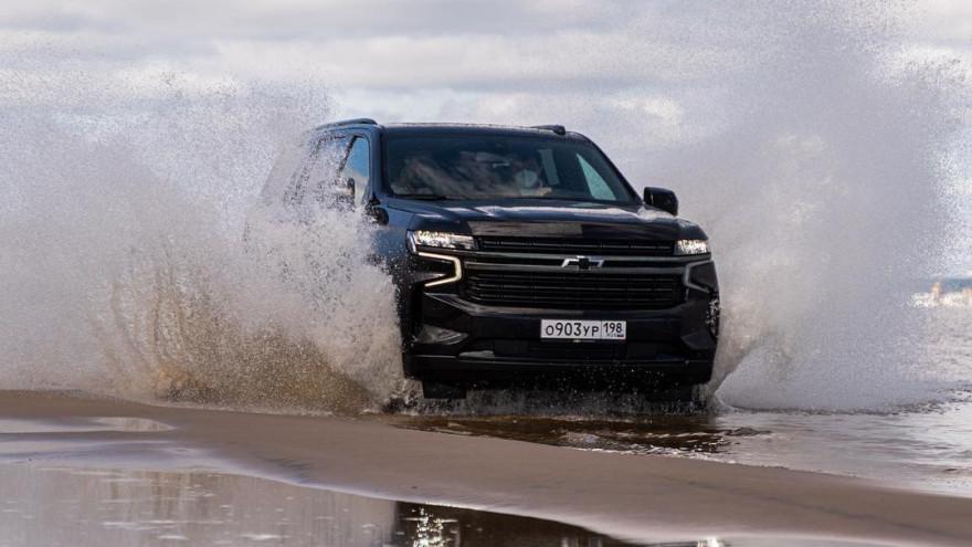 Ямал стал площадкой для презентации нового внедорожника Chevrolet Tahoe ВИДЕО