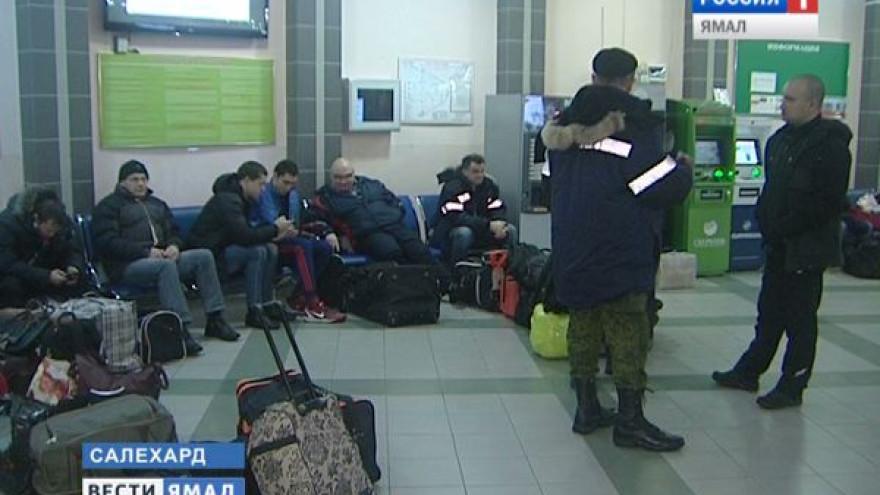 На Ямале почти 5 дней воздушное сообщение работало с перерывами