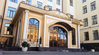 Член общественной палаты России ответил на вопросы о Всероссийском голосовании