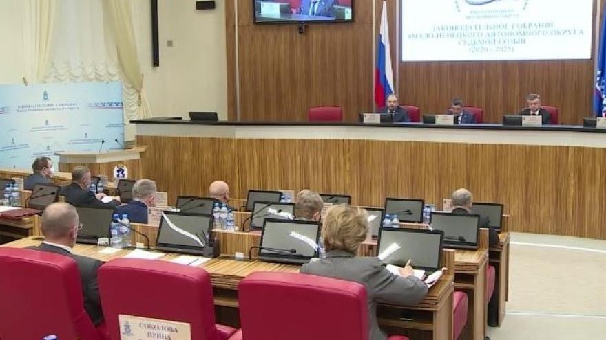 Поселения трех районов Ямала объединили в муниципальные округа