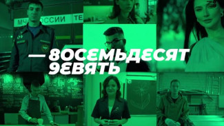 Рейтинг выдающейся молодежи Ямала: кто может войти в топ-89 и как подать заявку