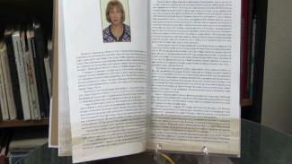 Селькупский край не такой уж неизвестный. Страницы новой книги, которые стоит почитать в год 75 – летия района