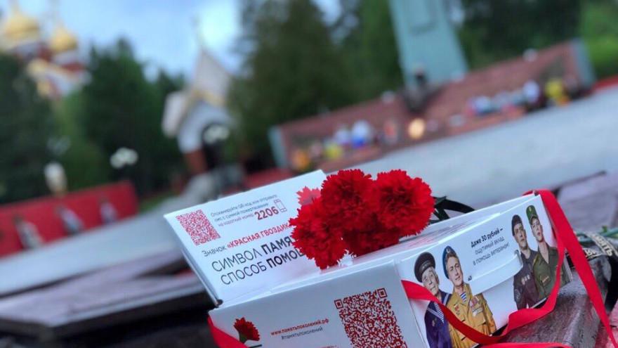 Ямал вновь стал лучших во Всероссийской благотворительной акции «Красная гвоздика»