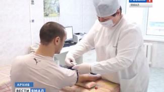 Ямал в следующем году планирует увеличить расходы на здравоохранение