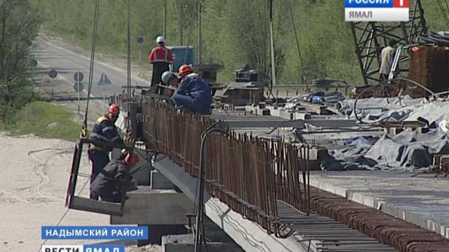 Мост через реку Надым помогут построить всем районом