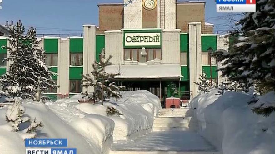 В Ноябрьске хотят создать онкоцентр, его откроют на базе санатория «Озёрный»
