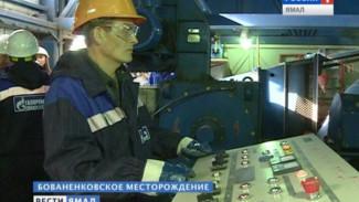 Бованенковское месторождение хотят сделать инфраструктурным центром для новой нефтегазовой провинции