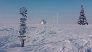 Они не боятся ни стужи, ни одиночества: в России отмечают День полярника