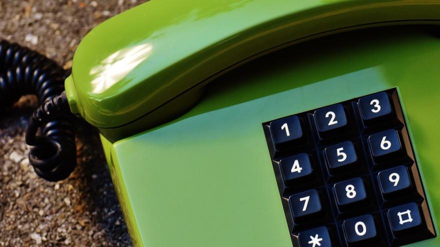 Счастливые номера телефонов в нумерологии