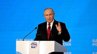 Владимир Путин отметил важность запуска строительства Северного широтного хода