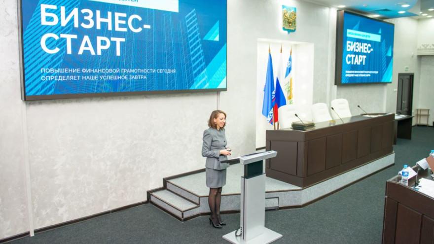 На Ямале стартует прием заявок на обучение в Школе социального предпринимательства