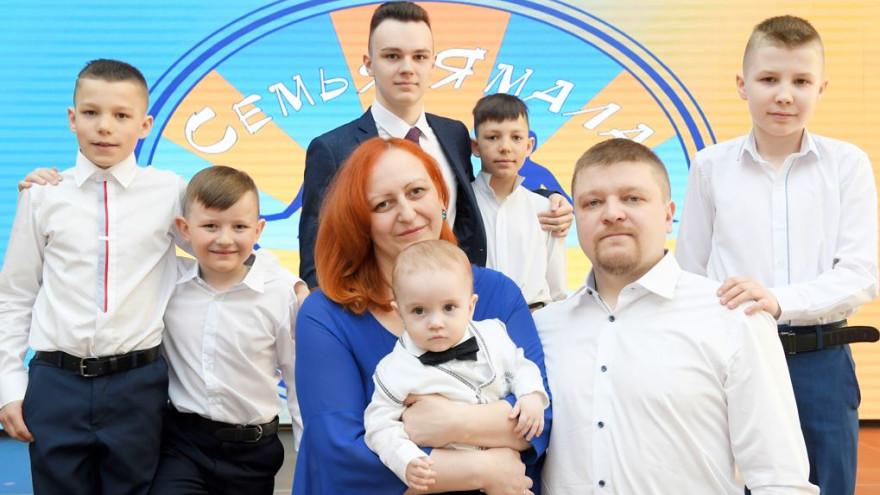 Губернатор Ямала Дмитрий Артюхов поздравил северян с Международным днём семьи