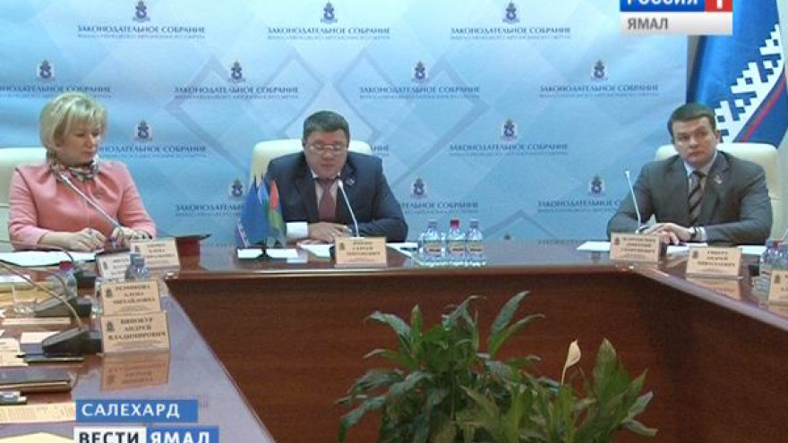 Сегодня в режиме видеоконференции прошло заседание Совета Законодателей Тюменской области, Югры и Ямала
