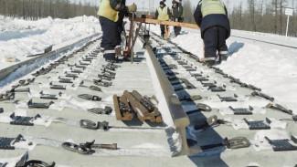 Увеличат пропускную способность в 2 раза: как в Якутии расширяют важный участок железной дороги