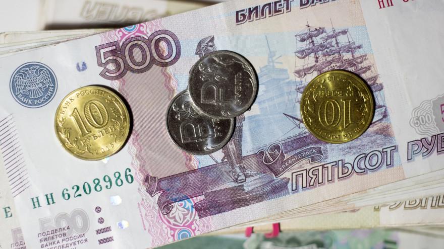 В России с 1 апреля повысят пенсии