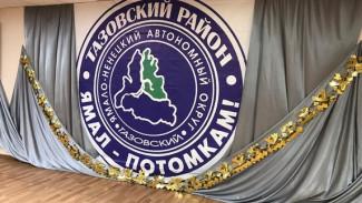 Виталий Сатыков - о перспективах общественного движения Тазовского района и о том, что волнует его жителей