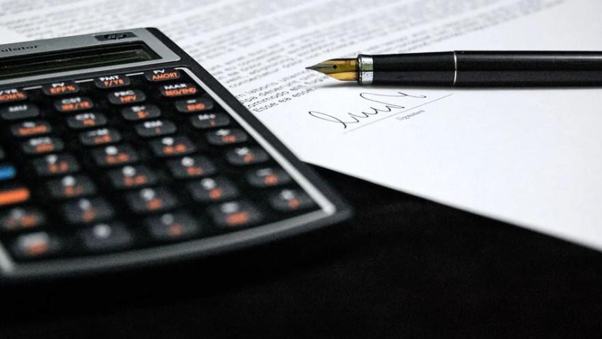 В Тазовской школе-интернате найдены нарушения законодательства в сфере закупок
