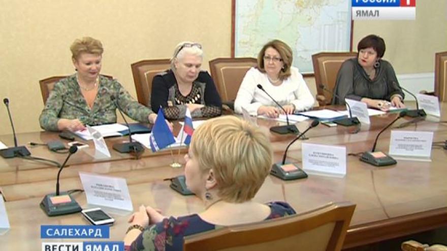 Ямальское отделение Союза женщин России готовит для юных ямальцев новый проект
