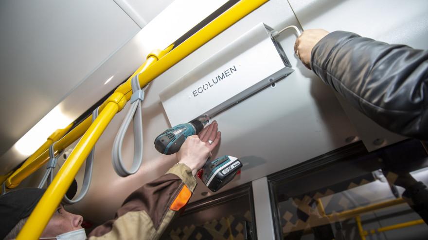 В автобусах Салехарда начали устанавливать обеззараживатели воздуха