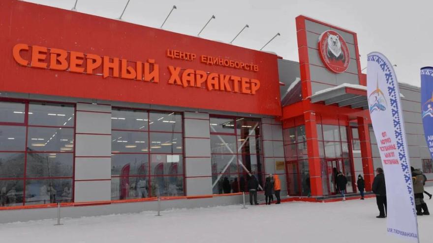 Дмитрий Артюхов: на Ямале создадут сеть спорткомплексов «Северный характер»