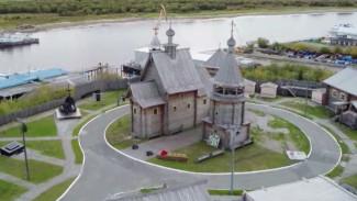 Ямальская столица отмечает 426-ой день рождения