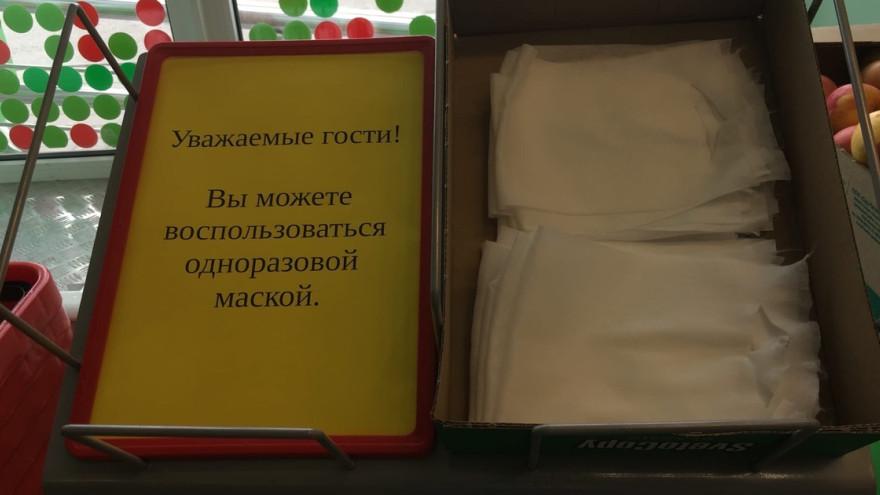 Магазины Ямала перестали принимать покупателей без масок