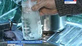 В Белоярске скоро появится чистая вода, но местные жители пока не рады