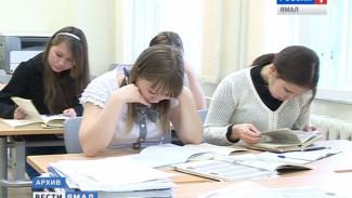Ямальские школьники примут участие в самом масштабном интеллектуальном состязании России