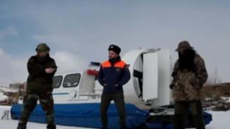Тюменские спасатели сделали пародию на популярный в сети клип