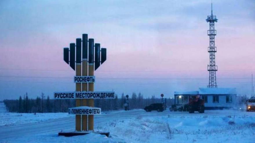 Втрубопроводную системуЗаполярье - Пурпе началась подача нефти с «Русского» месторождения