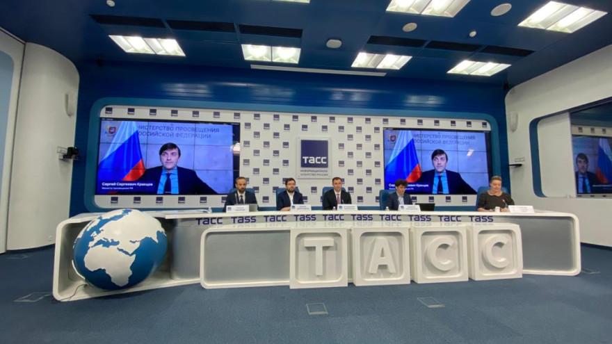 В России запустили образовательную платформу «Сферум»: Ямал в числе пилотных регионов