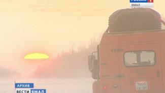 Сегодня на Ямале открылся первый автозимник