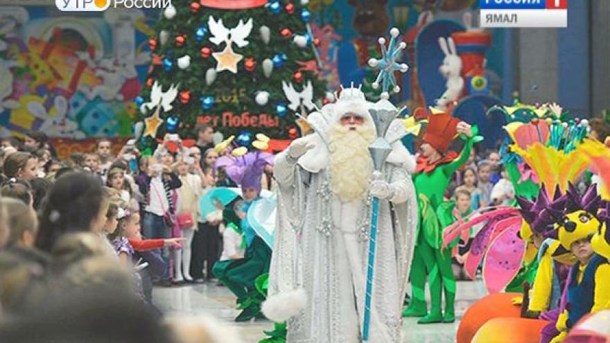 Ямальские ребята отправятся на главную елку страны