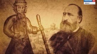 Сибирские истории, часть 3