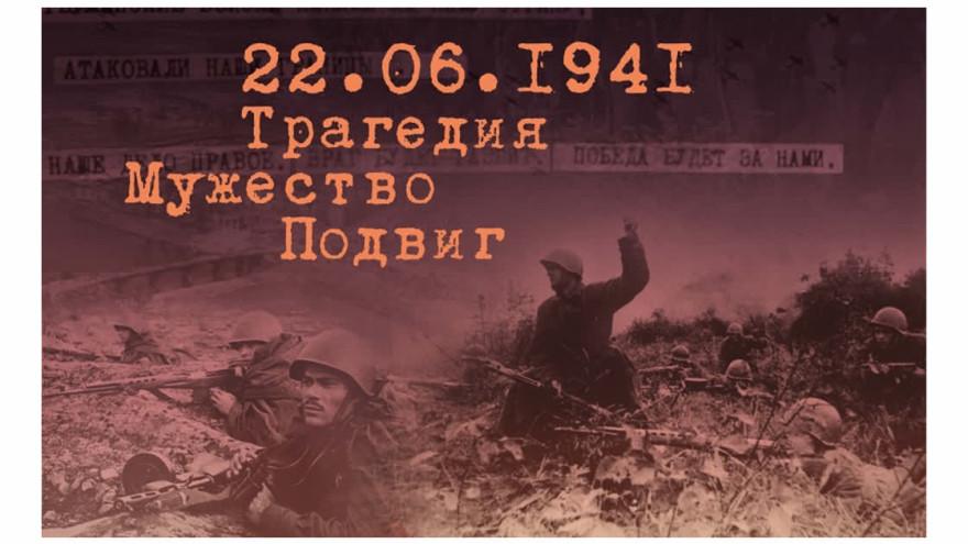 Трагедия, мужество, подвиг. В Ноябрьске откроется выставка к 80-летию начала ВОВ